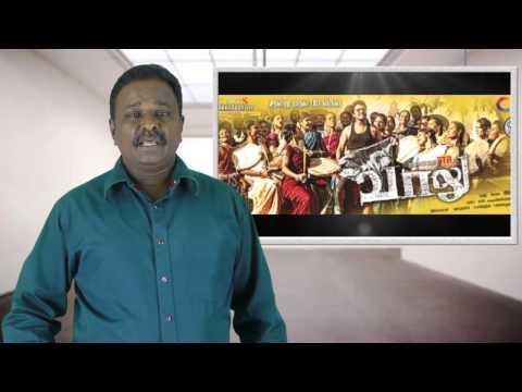 Xxx Mp4 Vaalu Movie Review Simbu Hansika Motwani Santhanam TamilTalkies Net 3gp Sex