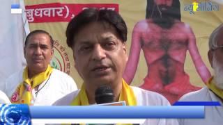 तीसरा अंतर्राष्ट्रीय योग दिवस: उत्तर प्रदेश के जनपद महोबा में आयोजित हुआ योग शिविर