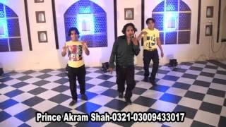 Kuri walati nachay desi beat tay, Akram Prince dance group, official video