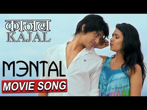 Xxx Mp4 KAJAL काजल MENTAL NEPALI MOVIE SONG RELEASE MANGSIR 10 3gp Sex