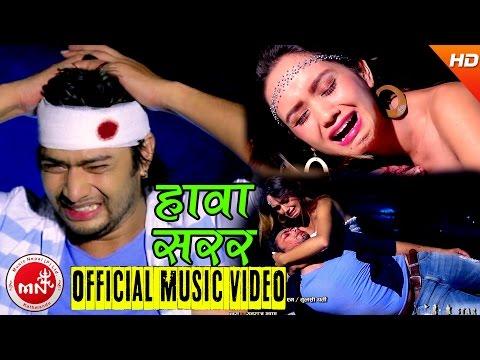 Xxx Mp4 New Lok Dohori Song 2073 Hawa Sarara Gopal Nepal GM Tulsi Gharti Magar Ft Buddhabir Sarika 3gp Sex