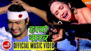 New Lok Dohori Song 2073 | Hawa Sarara - Gopal Nepal GM & Tulsi Gharti Magar | Ft.Buddhabir & Sarika