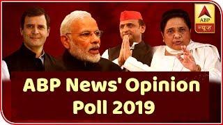ABP News LIVE: PM Narendra Modi in #Varanasi