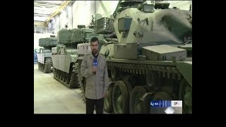 Iran Army Ground Force maintenance industries Tank & Armor vehicles بازسازي تانك و زره پوش