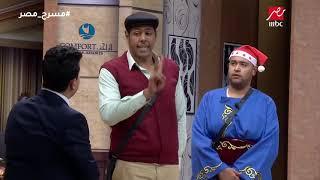 رقص كوميدي من على ربيع بعد عقاب شديد في مسرح مصر