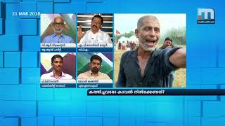 Set Fire To Pandal, Then Stand Guard!| | Super Prime Time| Part 1| Mathrubhumi News