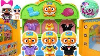 What clothes do you wear today? Pororo Closet toys, LOL surprise eggs - PinkyPopTOY
