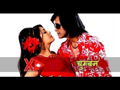 Karishma Manandhar tries to kiss Rajesh Hamal