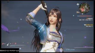 【真・三國無双8】Ver1.04 コンボ集/Ver1.04 Combos【Dynasty Warriors 9】