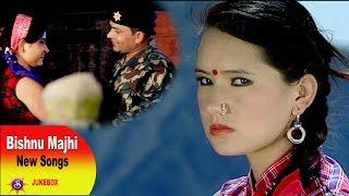 New nepali Lok Dohori Songs | Bishnu Majhi | 2017/2074  {Official Videos} HD By Bishnu Majhi