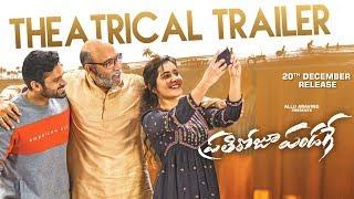 Prati Roju Pandaage Trailer | Sai Tej, Raashi Khanna, Thaman, Maruthi | Dec 20th Release