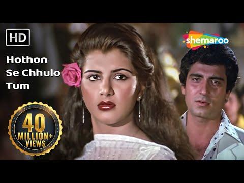 Xxx Mp4 Hothon Se Chhulo Tum Prem Geet Songs Raj Babbar Anita Raj Jagjit Singh Ghazal Filmigaane 3gp Sex
