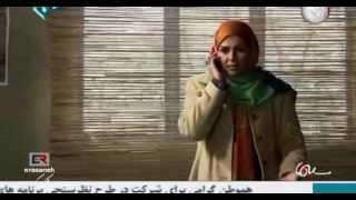 Part 2 Unfinished Woman زن ناتمام Iran Film Movie Cinema Art