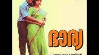 Bharya Malayalam Full Movie | Jagadish | Urvasi | Latest Malayalam Movie