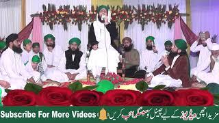 Super Hit New Punjabi Kalam | Moula O Din Vi Aaway By Asad Raza Attari | Sarkar e Madina Aaye