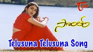 Sontham Movie Songs | Telusuna Video Song | Aryan Rajesh, Namitha