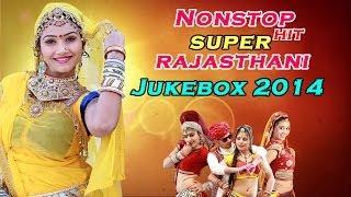 Nonstop SuperHit Rajasthani Video JukeBox 2014 | FULL DJ Remix Rajasthani Video Song