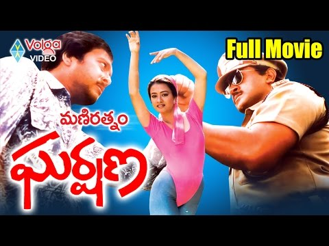 Telugu Movies 2015 Full Length Movies Latest Telugu Movies 2015 Gharshana