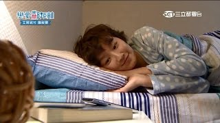 [Vietsub][Love or Spend][cut scene] Bùi Hựu Hân x Lục Úy Huyên │tập 57