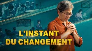 Dévoilement des mystères de la Bible « L'instant du changement » | Film chrétien complet en français
