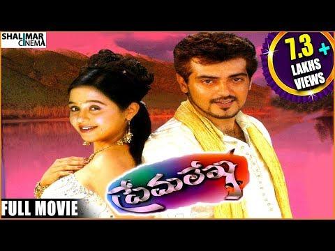 Xxx Mp4 Prema Lekha Telugu Full Length Movie Ajith Kumar Devayani Heera 3gp Sex