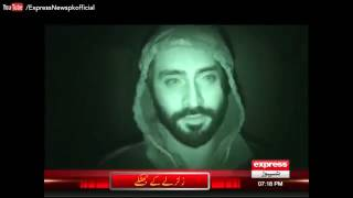 Woh Kya Hai 15 May 2016 Haunted House in Quetta