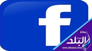 صدي البلد | ردود فعل ساخرة من المواطنين عن إلغاء الفيس بوك