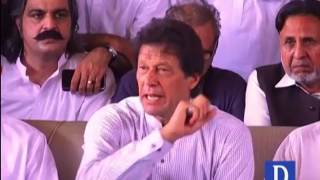 Imran Khan press conference after Nawaz Sharif step down as PM