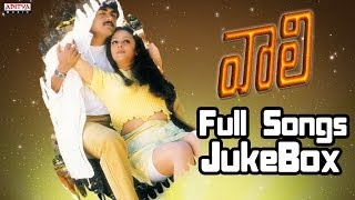 Vaalee(వాలి) Telugu Movie II  Full Songs JukeBox II Ajith, Simran, Jyothika