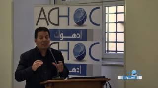 """حامد عبد الصمد بمؤتمر أدهوك """"الفاشية الإسلامية ومحاولات الإصلاح"""""""