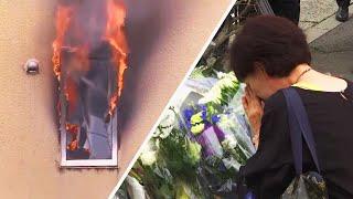Arson Suspect Identified in Kyoto Anime Fire
