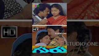 GURU Telugu Full Movie HD - Rajinikanth   Prabhu   Gouthami   Seetha