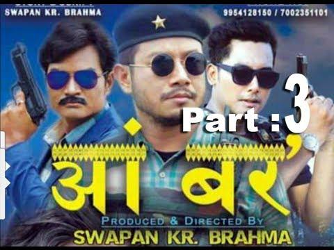 Xxx Mp4 ANG BORO Part 3 Official Full HD Movie II A Bodo Feature Film 2017 II By Swapan Kr Brahma 3gp Sex