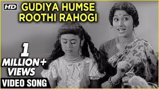 Gudiya Kab Tak Na Hasogi - Lata Mangeshkar Hit Songs - Laxmikant Pyarelal Songs
