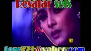 bangla sex song 2014 rafiqul