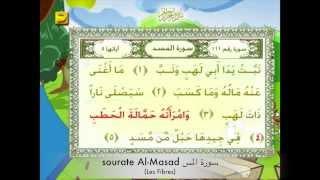 coran éducatifs pour enfant et adulte Surat Al-Masad (les Fibres) سورة المسد
