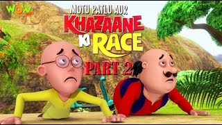 Motu Patlu Aur Khazaane Ki Race | Part 02 Movie| Movie Mania | Wow Kidz