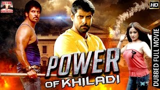 Power Of Khiladi  l 2017 l South Indian Movie Dubbed Hindi HD Full Movie