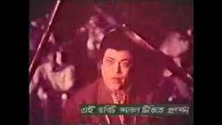 sundor sondhai a gan dilam uphar সুন্দর সন্ধ্যায় এ গান, manna, champa bangla movie low