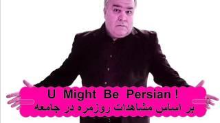 UMBP  فــارسـی   Persian Insurance بیمۀ ابوالفضل