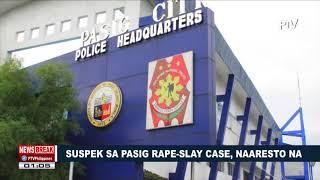 NEWS BREAK | Suspek sa Pasig rape-slay case, naaresto na