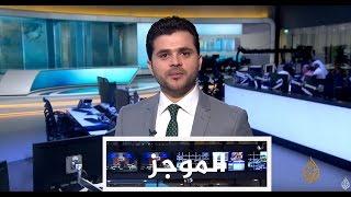 موجز الأخبار - الواحدة ظهرا 23/04/2017