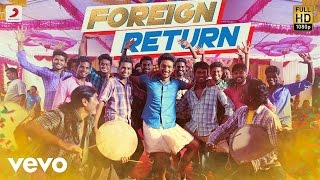 Rangoon - Foreign Return Lyric | Gautham Karthik | AR Murugadoss | Anirudh