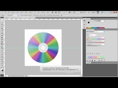 Фотошоп как сделать обложку диска