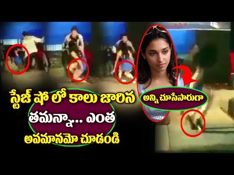 Xxx Mp4 Tamanna Slipped On The Stage Show Tamanna Dance Performance Heroine Stage Performance 3gp Sex