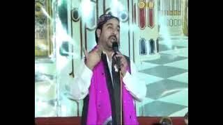 Best  Rubyyat Ahmad Ali Hakim ; mehfil e zikr e habib e khuda pir mahal