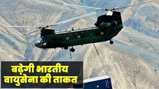 बढ़ने वाली है भारतीय वायुसेना की ताकत, बोइंग ने सौंपा पहला चिनूक हेलिकॉप्टर