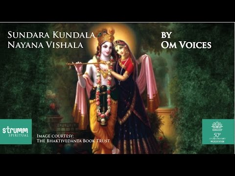 Xxx Mp4 Sundara Kundala Nayana Vishala Krishna Bhajan By Om Voices 3gp Sex