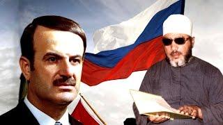 اقوى خطب الشيخ كشك السياسية - مؤامرة روسيا على الدول العربية وخطايا عائلة الاسد
