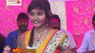 HaRdAm रहे खड़ा कके PiChKaRi || Bhojpuri Holi songs 2015 new || Kajal Anokha